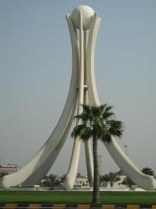 travailler-au-Bahrein-224x300