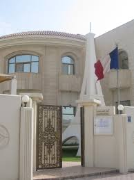 institut-français