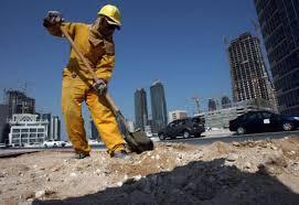 travail Doha